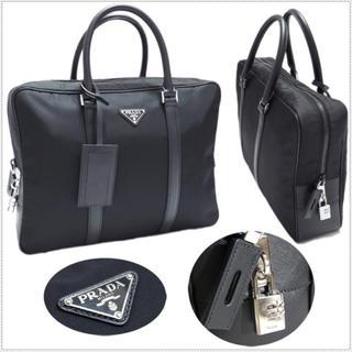 プラダ(PRADA)の新品未使用 プラダ ビジネスバッグ 2VE661 ブラック(ビジネスバッグ)
