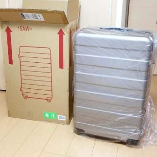 ムジルシリョウヒン(MUJI (無印良品))の限定値下げ中♪ 85L スーツケース無印良品 &トラベル用品☆全て未使用(スーツケース/キャリーバッグ)