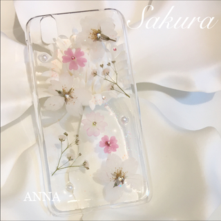 【ゆきにゃん様】桜の押し花 iPhoneケース Androidケース(スマホケース)