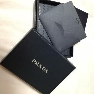 プラダ(PRADA)のPRADA 箱 パスケース カードケース プラダ(名刺入れ/定期入れ)