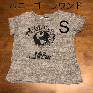 ポニーゴーラウンド(PONY GO ROUND)のポニーゴーラウンド  キッズTシャツ  S(Tシャツ/カットソー)