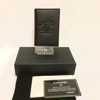 シャネル(CHANEL)の未使用シャネル✨ココマーク 名刺・カードケース A80821(名刺入れ/定期入れ)