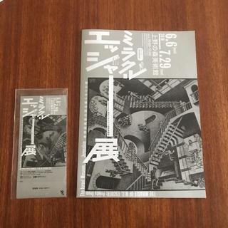 エッシャー展 入場券2枚 ミラクルエッシャー展(美術館/博物館)