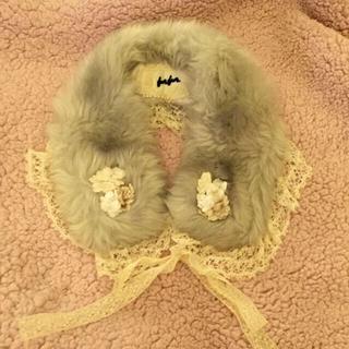 ファーファー(fur fur)の新品未使用★レース付ファーティペット(マフラー/ショール)
