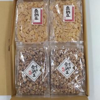 ナカムラヤ(中村屋)のあーりん様専用 栗納豆製菓用2種(菓子/デザート)