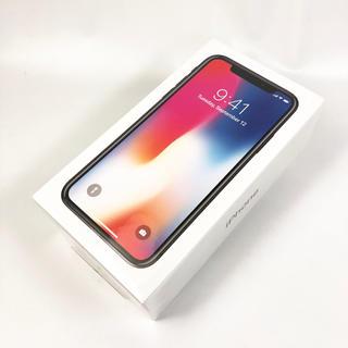 アップル(Apple)の新品未開封♪iphoneⅩ 国内版SIMフリー 256GB★スペースグレイ★2台(スマートフォン本体)