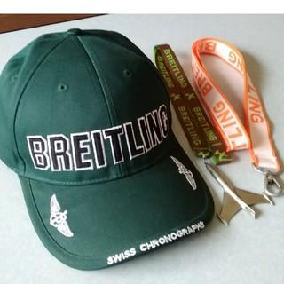 ブライトリング(BREITLING)の[非売品]BREITLING キャップ、ノベルティセット(ノベルティグッズ)