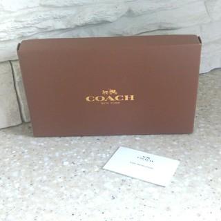 コーチ(COACH)のCOACH◼️コーチ 空箱  プレゼント用に(ショップ袋)