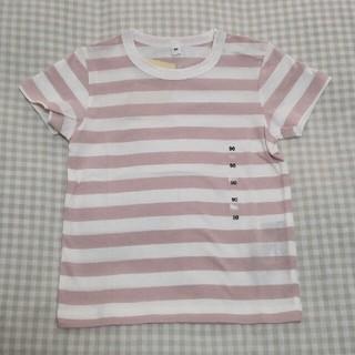 ムジルシリョウヒン(MUJI (無印良品))の【新品】無印良品 MUJI しましま半袖Tシャツ 90 ピンク(Tシャツ/カットソー)