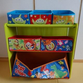 おもちゃ収納棚(収納/チェスト)
