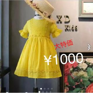 【大特価】韓国子供服 子供服 インポート  ワンピース チュニック 刺繍 レース(ワンピース)
