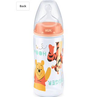 ディズニー(Disney)のnuk ヌーク  ディズニー プーさん2 ラーナーボトル  哺乳瓶(哺乳ビン)