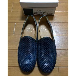 サヤラボキゴシ(SAYA / RABOKIGOSHI)の最終値下❗️《新品》SAYA メッシュ シューズ (ネイビー)(ローファー/革靴)