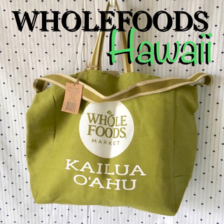 ロンハーマン(Ron Herman)のWHOLE FOODSフォールフーズ ハワイ限定エコショッピングバッグOLIVE(エコバッグ)