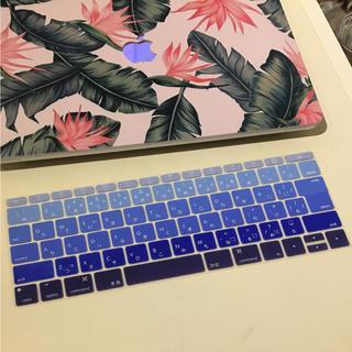 マック(Mac (Apple))のMacBook Pro 13インチ キーボードカバー(ノートPC)