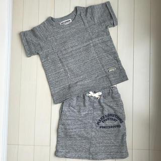 ポニーゴーラウンド(PONY GO ROUND)のキッズ  スウェット素材セットアップ  袖ロールアップTシャツ タイトスカート(Tシャツ/カットソー)
