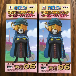 バンプレスト(BANPRESTO)のワンピース ワールドコレクタブル ホールケーキアイランド1  ペドロ 2個セット(アニメ/ゲーム)