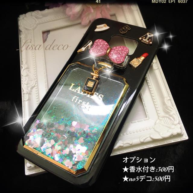 日本最大級GucciiPhone11ケース手帳型,ChromeHeartsアイフォーンSEケース手帳型