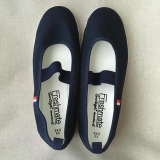 ムーンスター 上靴 24.5センチ