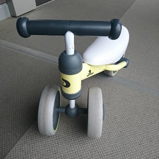 Dbike(三輪車)