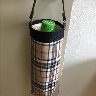 傘ケース ペットボトルケース ハンドメイド(キッチン小物)