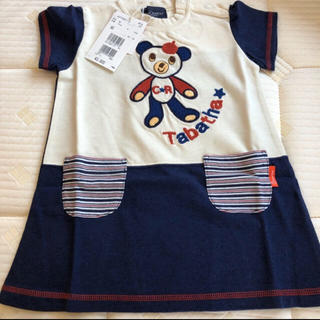 新品☆ 刺繍半袖ワンピース 90サイズ(ワンピース)
