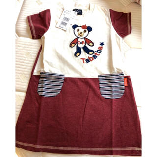 新品☆刺繍半袖ワンピース 90サイズ(ワンピース)