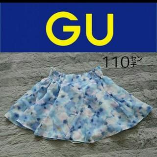 ジーユー(GU)の花柄スカート110(スカート)