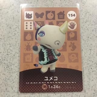 ニンテンドウ(任天堂)のどうぶつの森 amiiboカード ユメコ(カード)