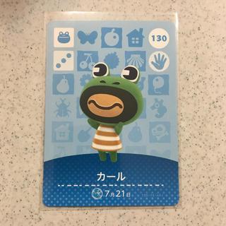 ニンテンドウ(任天堂)のどうぶつの森 amiiboカード カール(カード)