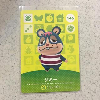 ニンテンドウ(任天堂)のどうぶつの森 amiiboカード ジミー(カード)