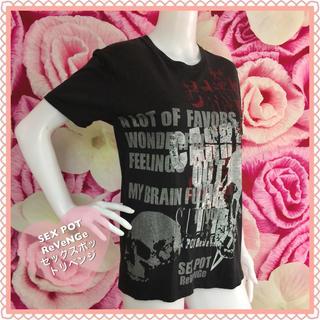 セックスポットリベンジ(SEX POT ReVeNGe)の【SEX POT ReVeNGe】Tシャツ♡カットソー♪(Tシャツ(半袖/袖なし))