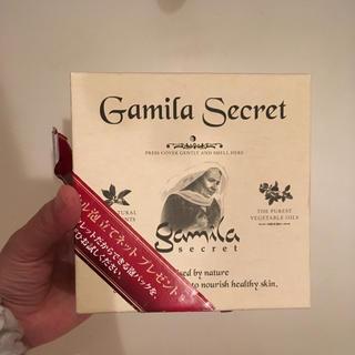 ガミラシークレット(Gamila secret)のメープルさま専用(洗顔料)
