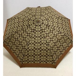 コーチ(COACH)のCOACH(コーチ)★折りたたみ傘  カーキ×サドル  新品(傘)
