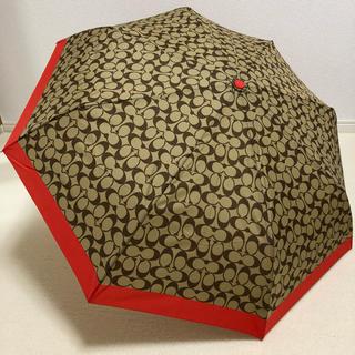 コーチ(COACH)のCOACH(コーチ)★折りたたみ傘  カーキ×ポピー  新品(傘)