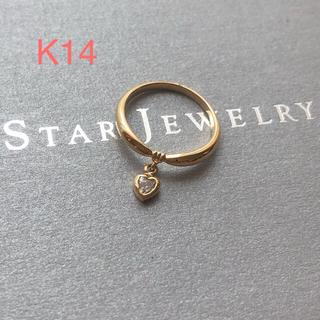スタージュエリー(STAR JEWELRY)の【専用商品】スタージュエリー  ゴールドリング ハート♡ k14 3号(リング(指輪))