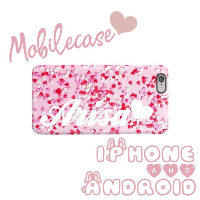 エムシーエム iphone8plus ケース 本物 | 名入り❤︎ピンクハート柄スマホケース❤︎iPhone以外も対応機種多数あり♪の通販 by welina mahalo|ラクマ