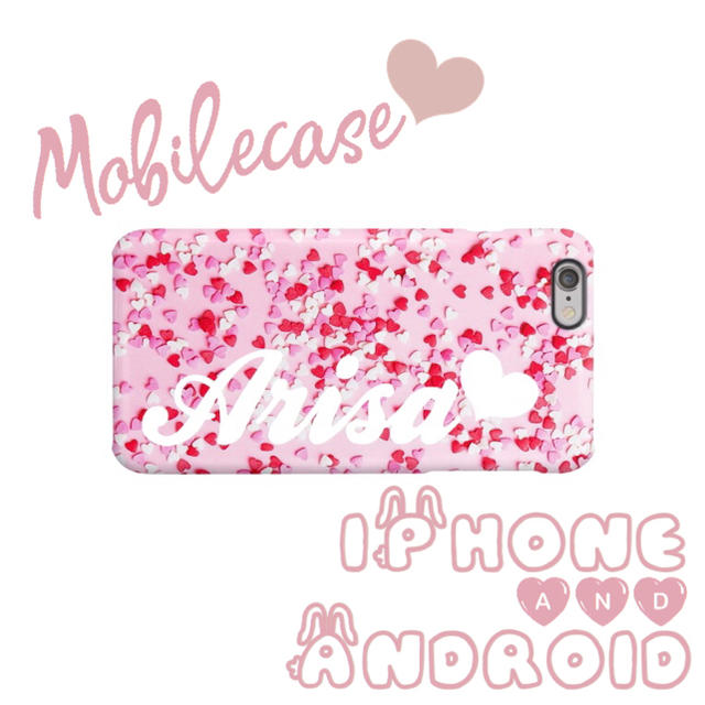 iphone 携帯ケース 、 名入り❤︎ピンクハート柄スマホケース❤︎iPhone以外も対応機種多数あり♪の通販 by welina mahalo|ラクマ