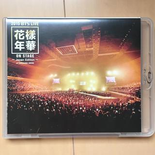 ボウダンショウネンダン(防弾少年団(BTS))の防弾少年団 花様年華 Blu-ray(ミュージック)