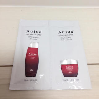 オージュア(Aujua)のAujua タイムサージ サンプル品(サンプル/トライアルキット)