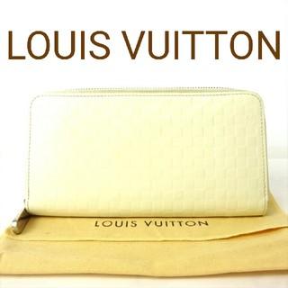 ルイヴィトン(LOUIS VUITTON)のLOUIS VUITTON ルイヴィトン 長財布 ダミエファセット(財布)