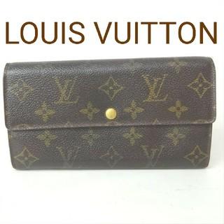 ルイヴィトン(LOUIS VUITTON)のLOUIS VUITTON ルイヴィトン 長財布 モノグラム(財布)