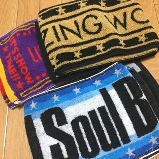 サンダイメジェイソウルブラザーズ(三代目 J Soul Brothers)のツアータオル3枚セット(その他)