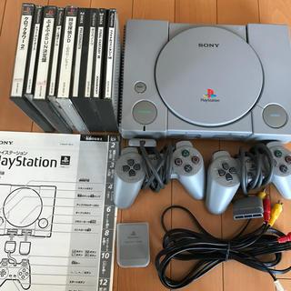 PlayStation - プレイステーション本体 PS1 ソフト プレステ1