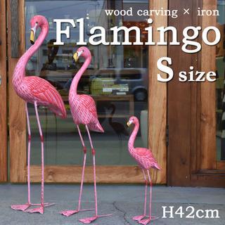 バリ島木彫り×アイアンフラミンゴH42cm(彫刻/オブジェ)