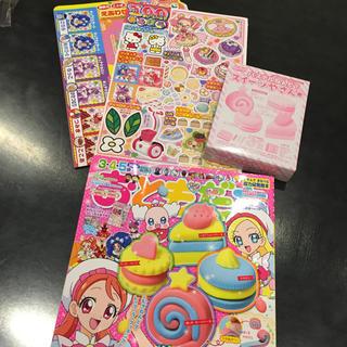雑誌おともだち 2018年2月号★付録付き★(絵本/児童書)