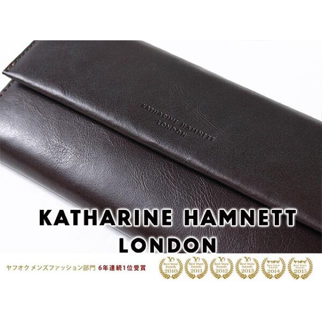 KATHARINE HAMNETT(キャサリンハムネット)の新品未使用KATHARINE HAMNETT LONDON本革レザー長財布濃紺黒 メンズのファッション小物(長財布)の商品写真