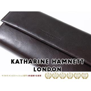 キャサリンハムネット(KATHARINE HAMNETT)の新品未使用KATHARINE HAMNETT LONDON本革レザー長財布濃紺黒(長財布)