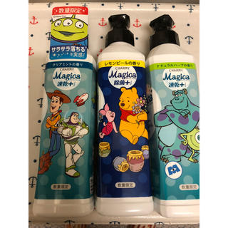 ライオン(LION)の食器用洗剤(食器/哺乳ビン用洗剤)