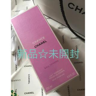 シャネル(CHANEL)のCHANEL CHANCE オータンドゥルボディモイスチャー(ボディローション/ミルク)
